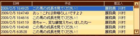 b0147360_2162435.jpg