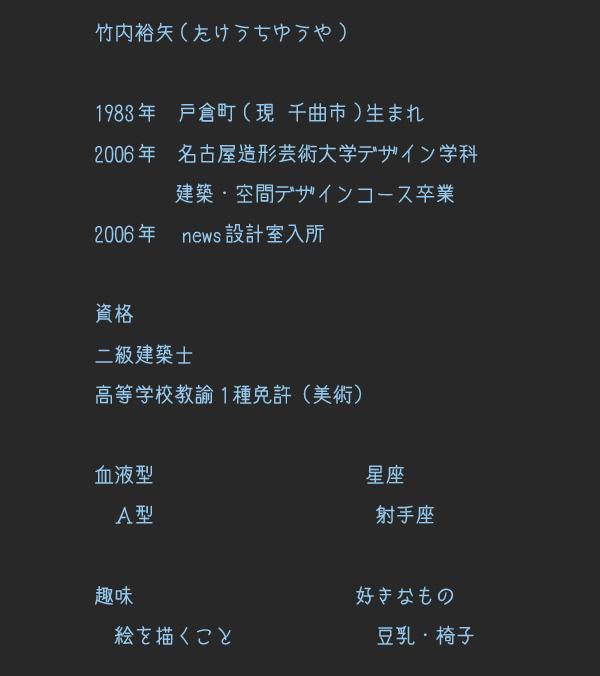 c0166961_19434667.jpg