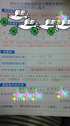 b0043964_547274.jpg