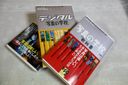 f0183467_21405886.jpg