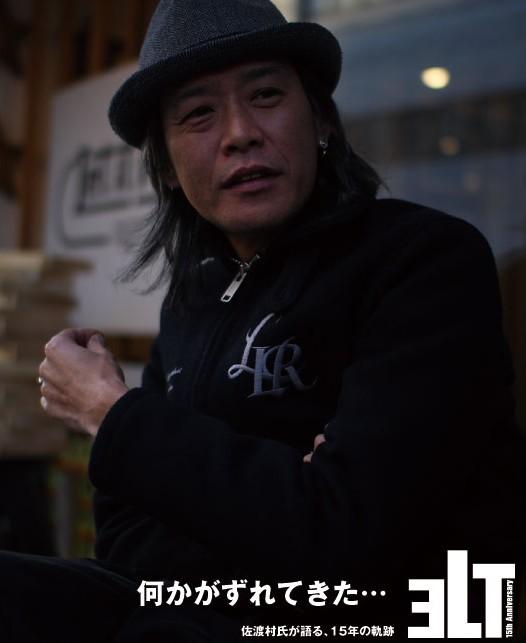 ELT 佐渡村氏が語る、15年の軌跡_f0011179_1134425.jpg
