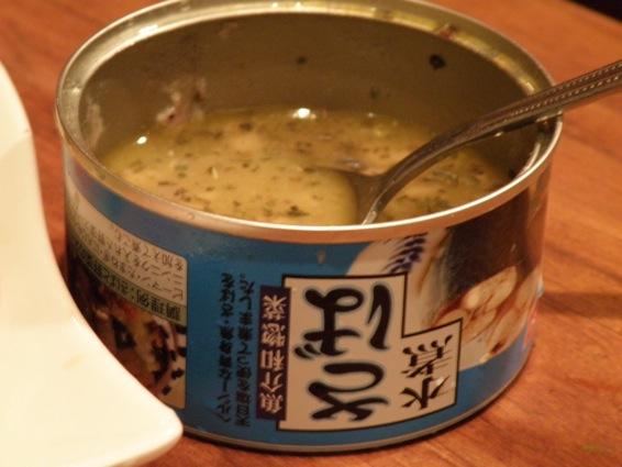 経堂西通りEL SOLのサバ缶サラダ!_f0053279_16593772.jpg