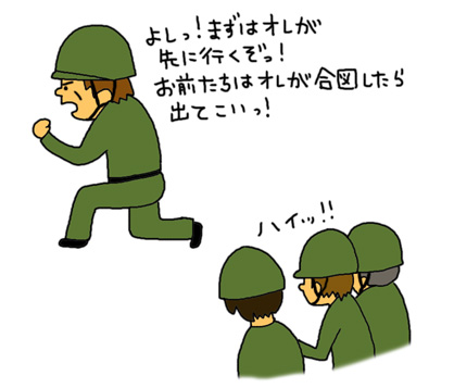 a0093189_19501335.jpg