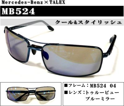 Mercedes-Benz×TALEX_c0003493_21411698.jpg