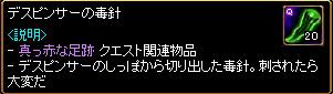 c0081097_16173694.jpg