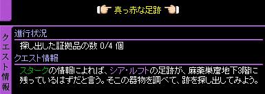 c0081097_1653945.jpg