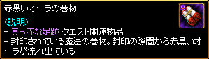 c0081097_1683759.jpg