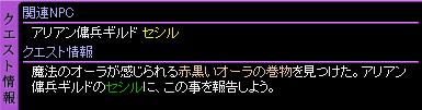c0081097_1684491.jpg