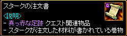c0081097_1692438.jpg