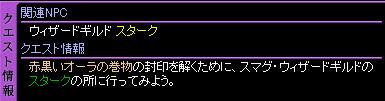 c0081097_169958.jpg