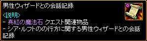 c0081097_17443776.jpg