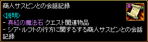 c0081097_17452254.jpg