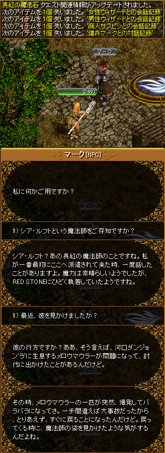 c0081097_17454972.jpg