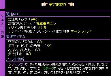 c0081097_20315692.jpg