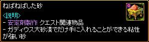 c0081097_20341589.jpg