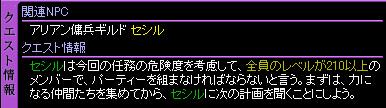 c0081097_20352071.jpg