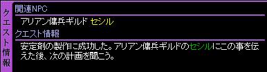 c0081097_2035354.jpg