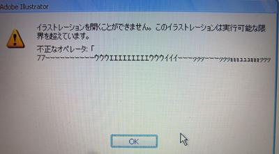 d0110801_0203513.jpg