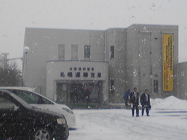 今日から雪まつり(^^)v_b0127002_331688.jpg