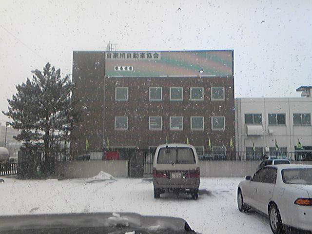 今日から雪まつり(^^)v_b0127002_335513.jpg