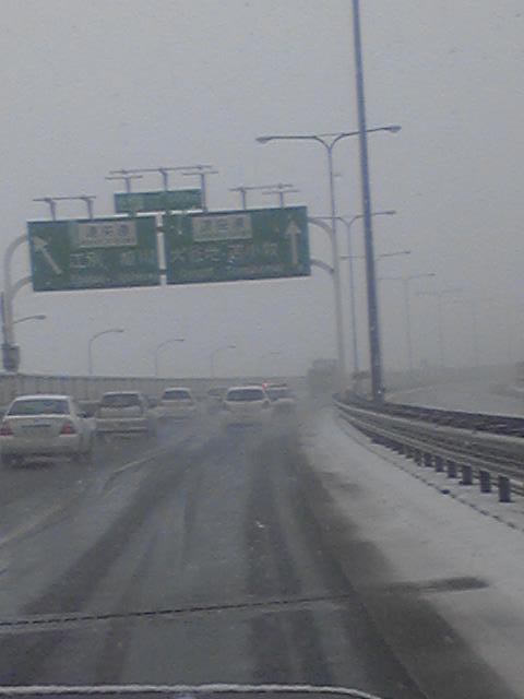 今日から雪まつり(^^)v_b0127002_365100.jpg