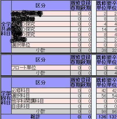 b0092116_1557113.jpg