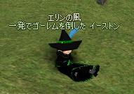 f0048418_9494334.jpg