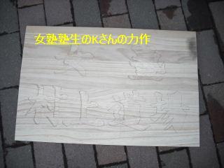 f0031037_226416.jpg