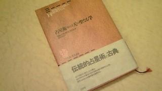 f0085938_16505647.jpg