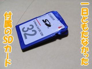 b0140342_1942494.jpg