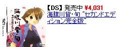 f0054345_23162240.jpg