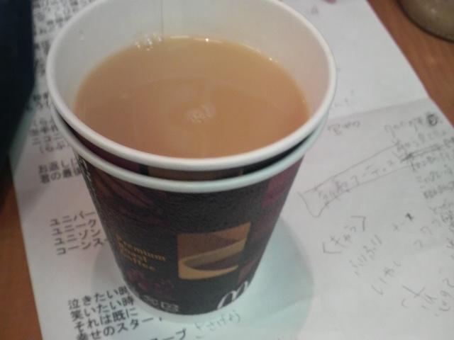 二杯めティー_e0114246_1859271.jpg