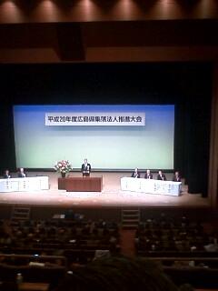 集楽豊人(しゅうらくほうじん?) イベント_f0071456_23234837.jpg