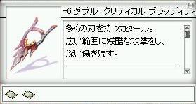 c0188279_0544091.jpg