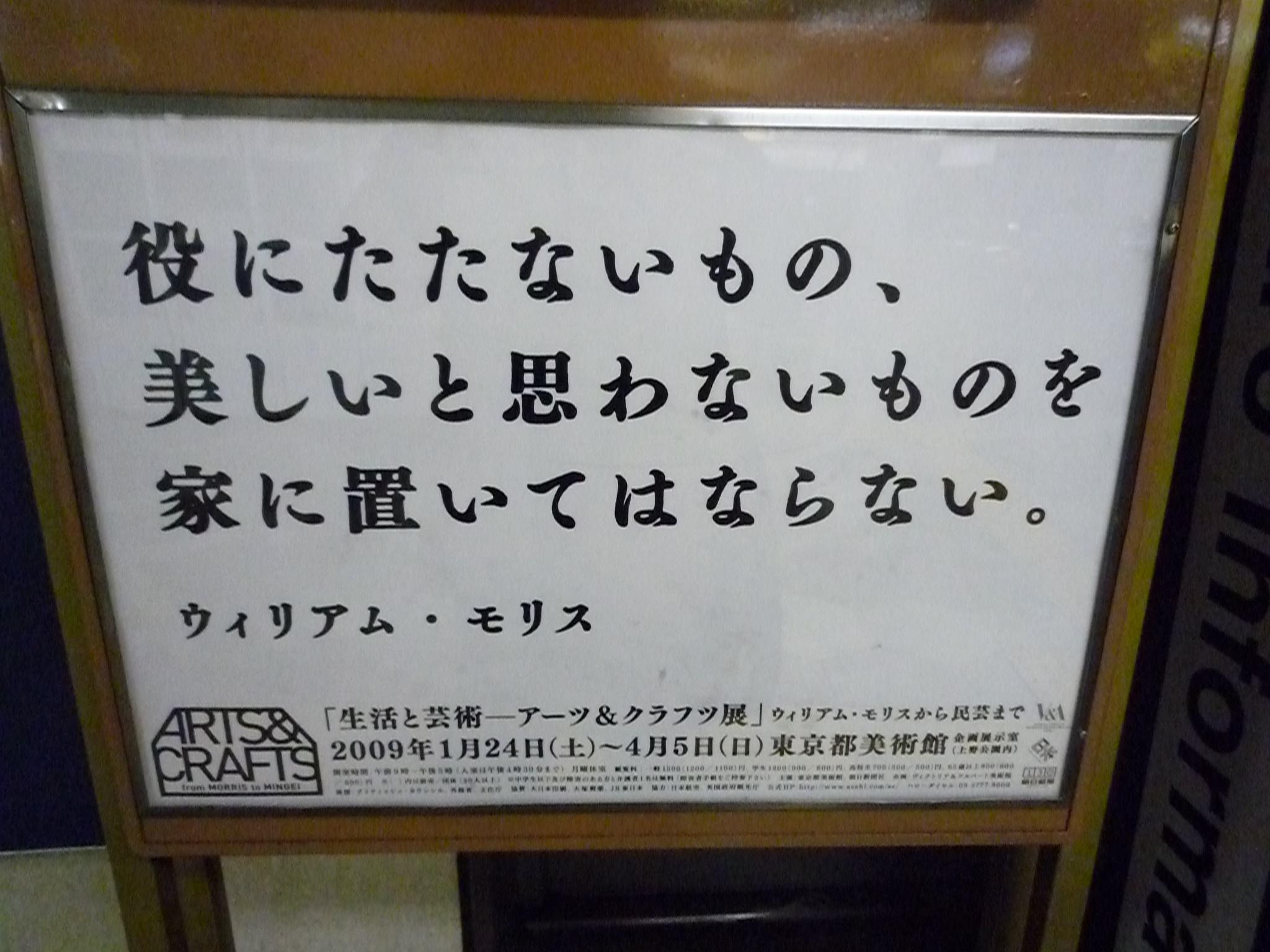 b0129381_06427.jpg