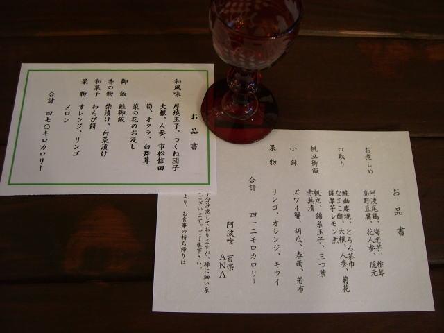 宮崎は春♪_d0127182_17522585.jpg