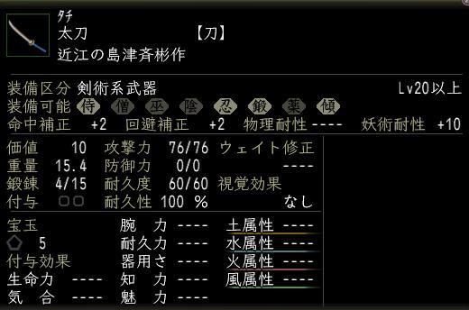 d0080483_08447.jpg