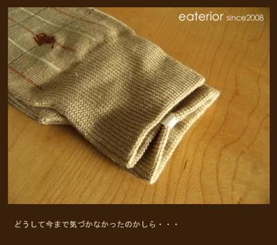 b0142197_8245714.jpg