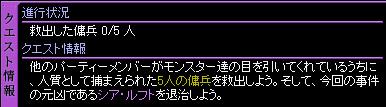 c0081097_16554050.jpg