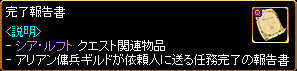 c0081097_16582214.jpg