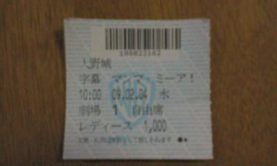 f0159797_223095.jpg