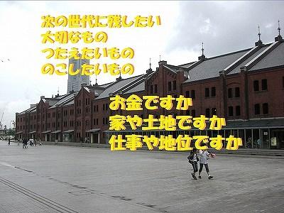 f0188501_10174827.jpg