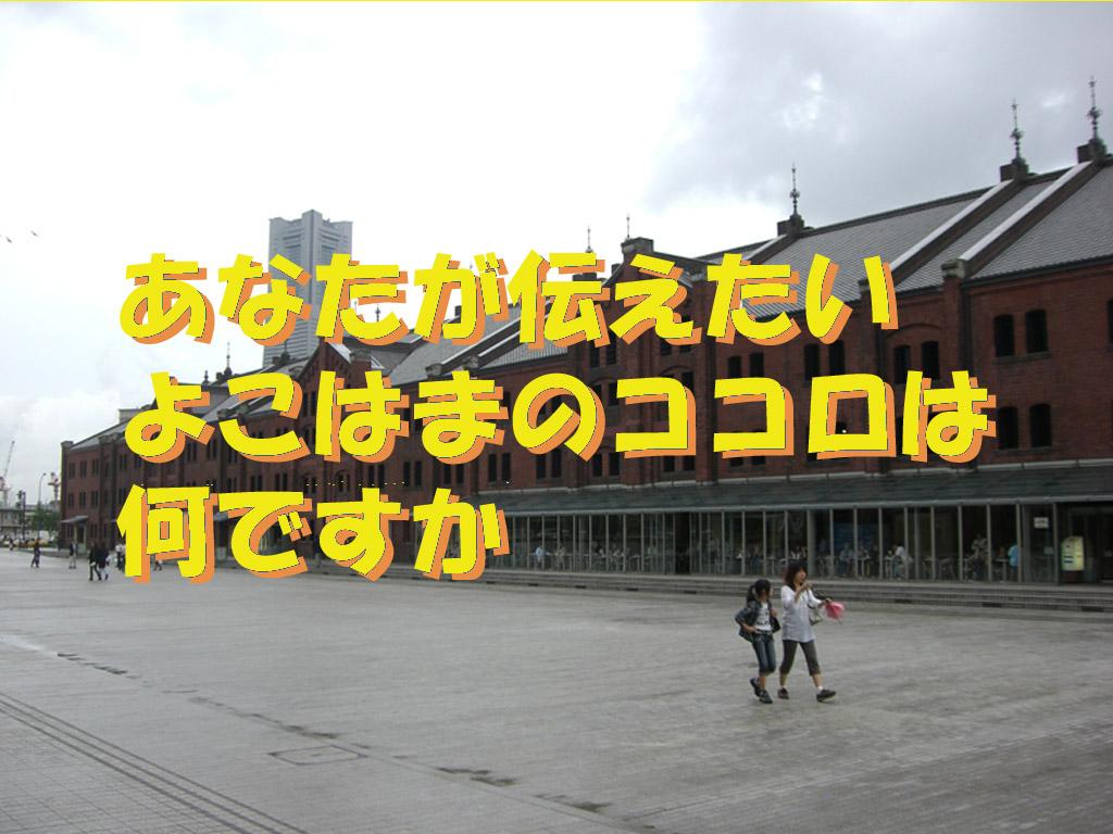 f0188501_10222574.jpg