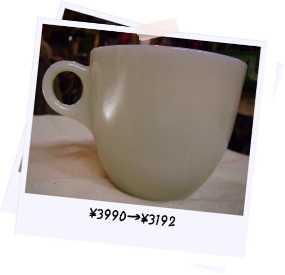b0120103_17563974.jpg