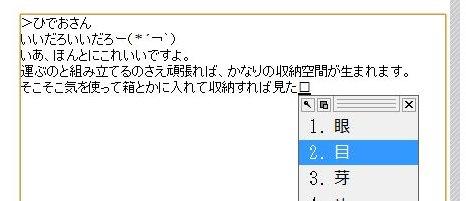 f0021803_11414679.jpg