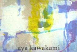 新鋭作家の展覧会 at 京都_f0184004_15492283.jpg