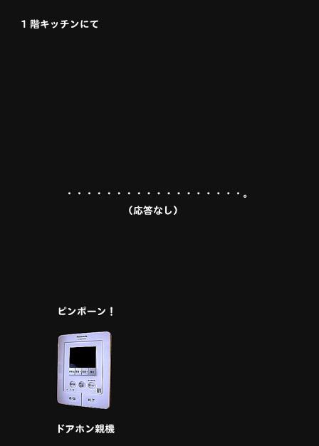 b0006109_10415192.jpg