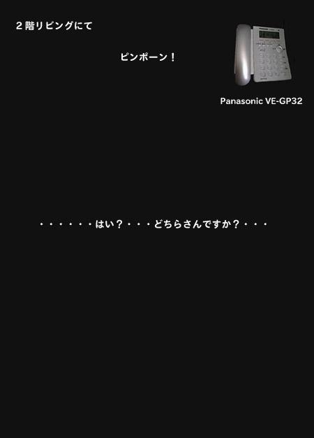 b0006109_1058123.jpg