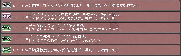 d0037611_9115016.jpg