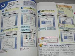 b0020812_21581245.jpg